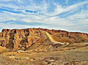 Masada west